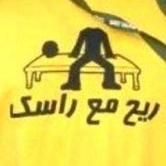 @Maroc_Insolite