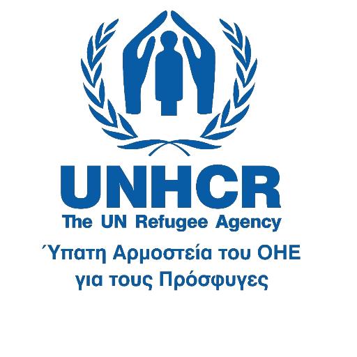 Αποτέλεσμα εικόνας για unhcr greece logo