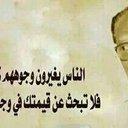 abdu bnjr (@11Bnjr) Twitter