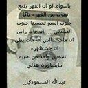 محمد الهذلي  (@0532671954) Twitter