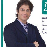 Firas Hamdan, MD