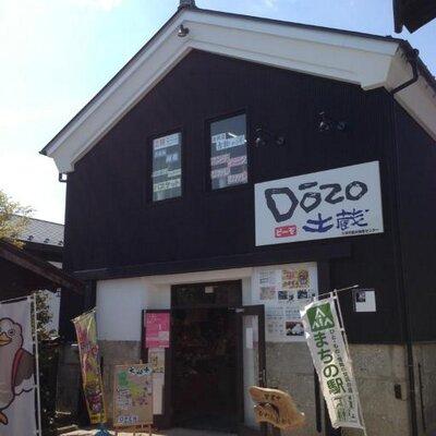 �������������dozo dozo111 twitter