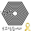 EXO Planet (@08042012XOXO) Twitter