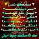 muatfa (@0562895140) Twitter