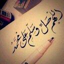 أ. أحمد يحيى محمد (@0532996402) Twitter