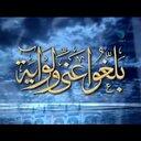 samirah mahmoud (@1970Samirah) Twitter