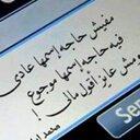 ايهاب (@0112589875) Twitter