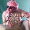 عبدالعزيز بن نادر (@0550054444) Twitter