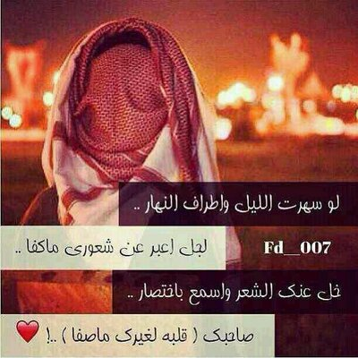 مشتاق و شوق غلأب Mohsen201441 Twitter