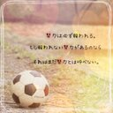 sekaowa☆光 (@0213Sport) Twitter