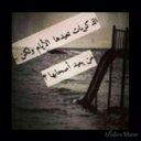 حمد ال كليب (@57Hamoood) Twitter