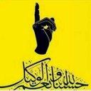 يحي جبارين  (@1979Yahyaj) Twitter