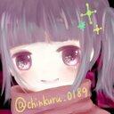 chinkuru_0189