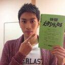 鈴 (@0977850313) Twitter