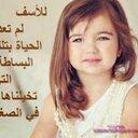 منير محمد على ابوموس (@0599463078) Twitter