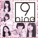 ☆プラネット☆ (@9nineworld) Twitter