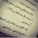 انا الهلالى الحزين (@01128103403) Twitter