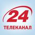В ходе АТО в Мариуполе погибли 3 человека, 25 ранены, - ДонОГА - Цензор.НЕТ 7277