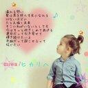 *姫菜* (@0827Cocobu) Twitter