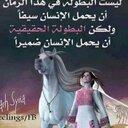 صادق سلمان الخزرجي (@5cec226c1e16472) Twitter