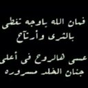 آمل الحياه  (@05012345noorh) Twitter