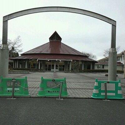 吉備高原学園高等学校