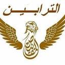 الزعيم محمد (@01002992008) Twitter