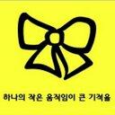 임예섭 (@00092612) Twitter
