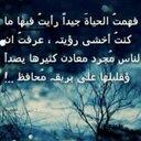 ابو طـــــــــــلال (@11woog11) Twitter