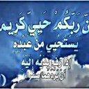 ناصر الشريف (@1385hl) Twitter
