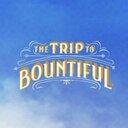 Trip to Bountiful (@BountifulBway) Twitter