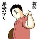 カオス兄さん (@0221_arashi) Twitter