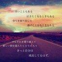 そーたろー (@02210316) Twitter