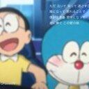 高木愛加 (@0106_manaka) Twitter