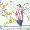 Karar Hiadar (@009ee6317b52452) Twitter