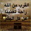 نوره الاسمري (@0569614856k) Twitter
