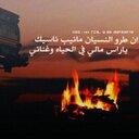 سًـمـوِ ٱلأمـيّـر♯♡ (@0560738817) Twitter