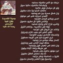 ابوشرف  (@098765m6529) Twitter