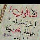 مروان الشرعبي (@5c54a3266bd6464) Twitter