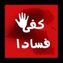 nayif alfailakawi (@1971Nayif) Twitter