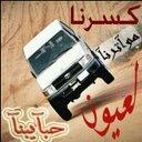 رٍمِزَ آلُمِحٍبْةّ (@586d318052b2451) Twitter