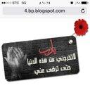 om lmaa (@11Lmaa) Twitter