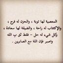renad (@01Rnooosh) Twitter