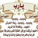 aishagamour (@1971aishagamour) Twitter