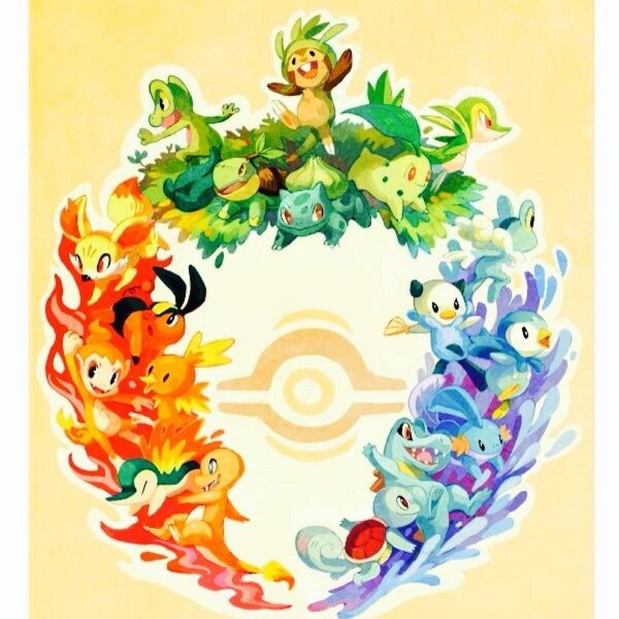 Pokemon Poems 7