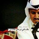 آل رفعه...!؟ (@0560839441) Twitter