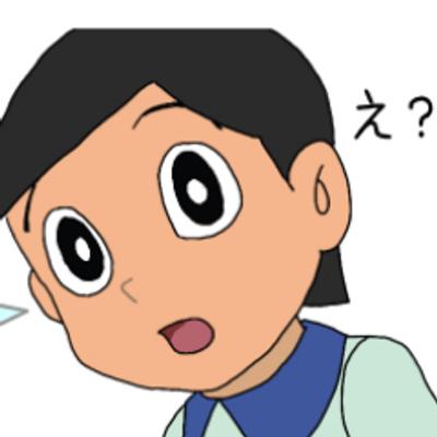 「出木杉君」の画像検索結果