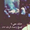 Abdulmajid albisi  (@05majod) Twitter