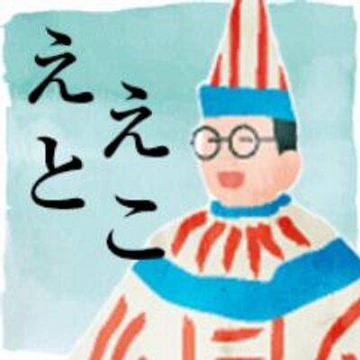 大阪ええとこ巡り@大阪の観光情報