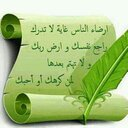 reem (@00123reem) Twitter